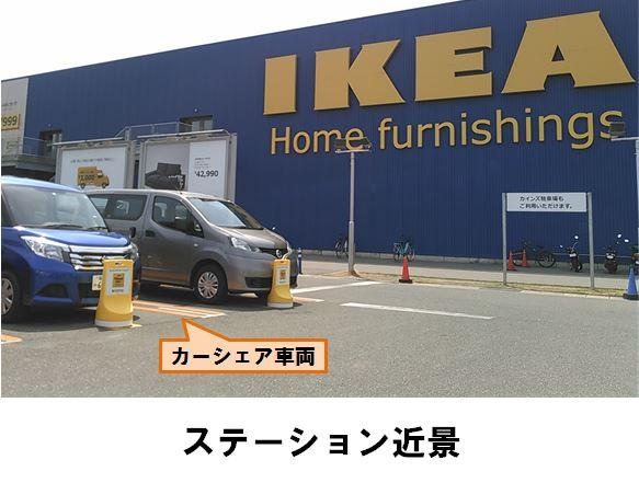 タイムズカープラス@IKEA福岡新宮
