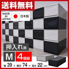 JEJ×山善・押入れ用引出式衣装ケース