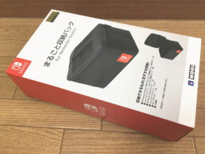 ホリ・まるごと収納バッグ for Nintendo Switch