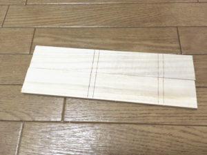 桐の板の表面に切れ目を入れる