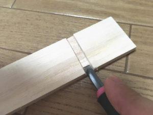 切れ目に沿って彫刻刀で削る