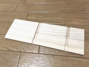 彫刻刀で削って凹部を設ける