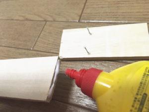 木工用ボンドと釘を使って接合する