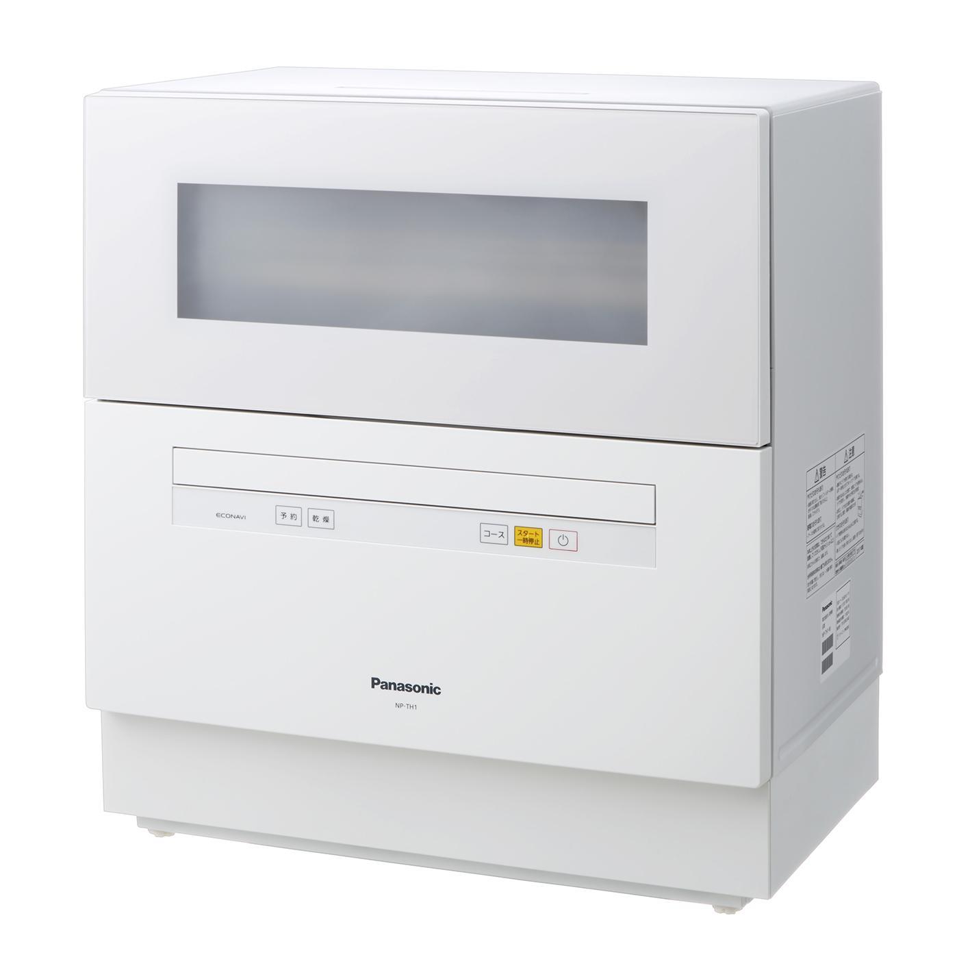 パナソニック・卓上型食器洗い乾燥機NP-TH1外観