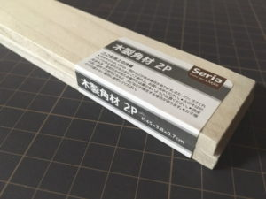 セリアの桐の木板