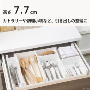 スキット・ハーフはキッチンの引出しに最適なサイズ