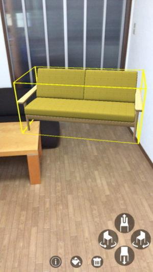 家具をタッチすれば位置の修正などが可能
