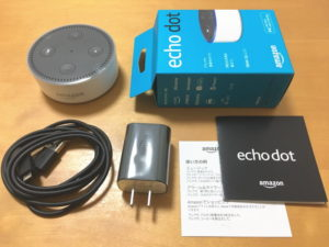 Amazon Echo Dotの同梱物