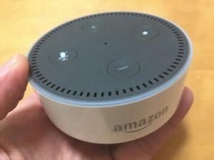 Amazon Echo Dotは手のひらサイズ