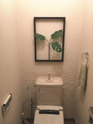 我が家のトイレの壁面(after)