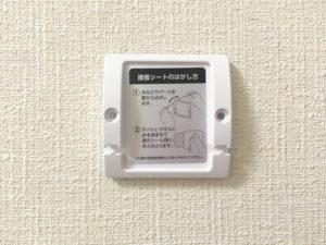 入念に押さえて壁置きパーツを壁紙に貼り付ける