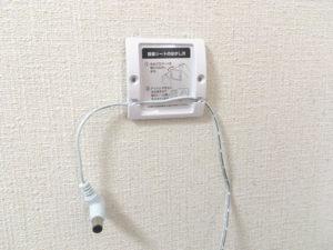壁置きパーツに電源コードの取り付けOK