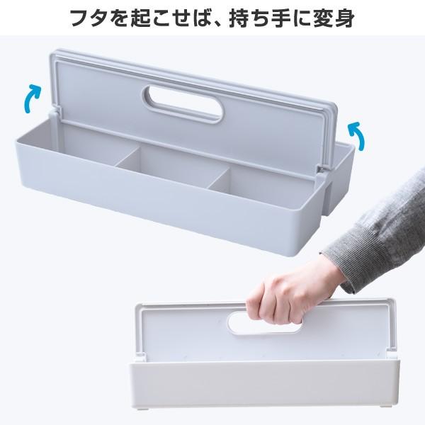 山善・収納キャリーボックス・ かるコン