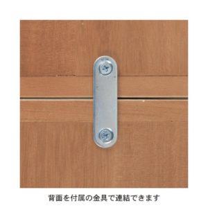 ベルメゾン・カスタマイズできる本箱は付属の金具で連結可能