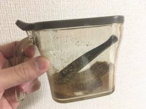 珪藻土スプーン使用前の調味料ポット