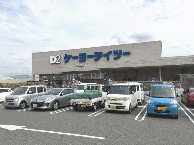 ケーヨーD2泉北原山台店