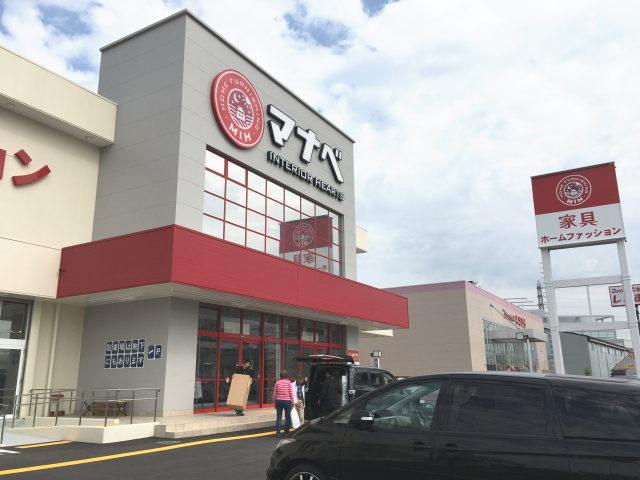 マナベインテリアハーツ堺泉北店