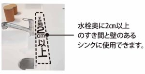 田窪工業所・シンク奥スタンド「レグスタ」AT2S-120LM