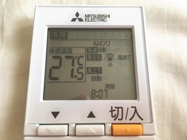 三菱電機・霧ヶ峰MSZ-S2218-W・リモコン