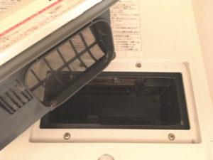 パナソニック・NA-VX8600L乾燥フィルター