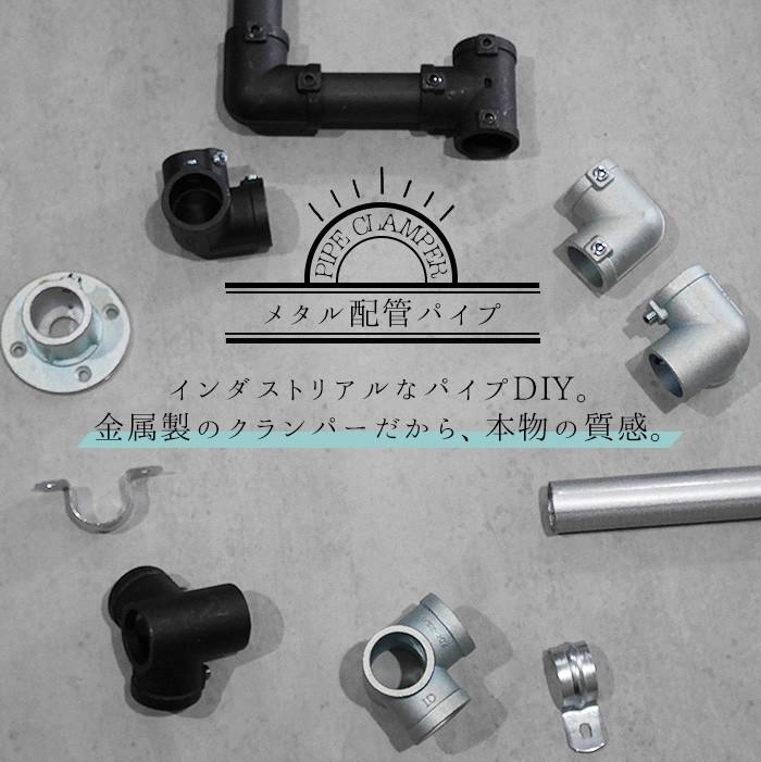 大里・DIY-IDパイプグランパー