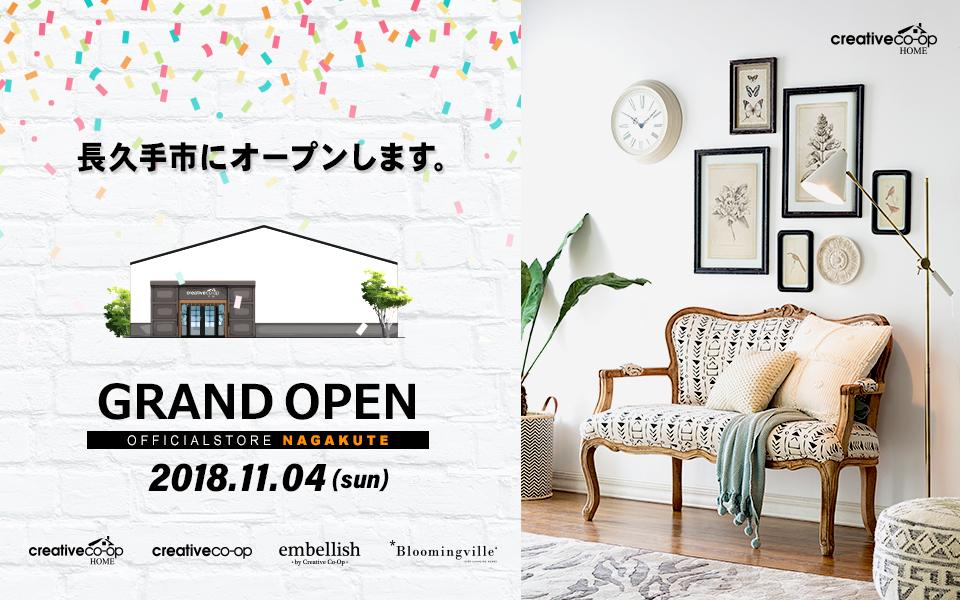 「Creative CO-OP Home」が長久手に日本初上陸