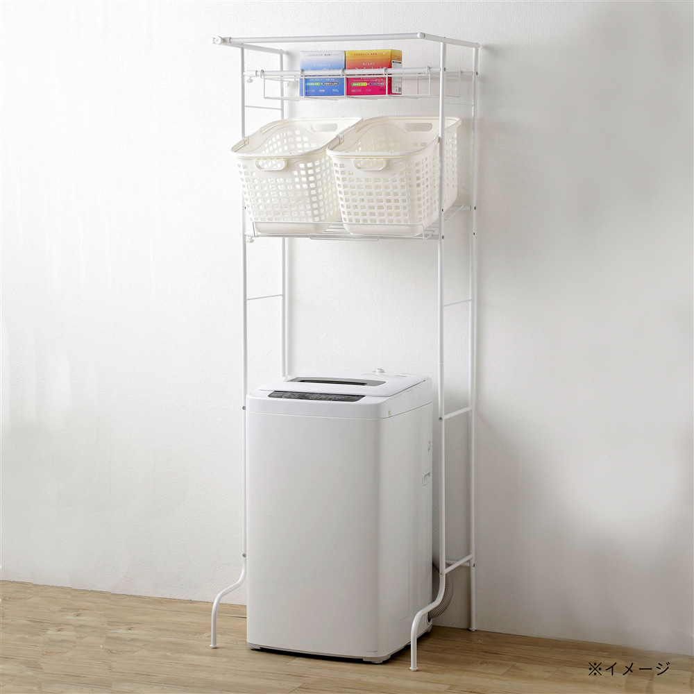 カインズ・バスケットが置ける洗濯機棚SD-2