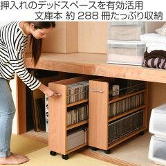JKプラン・押入れ収納ラックSGT-0130-NA