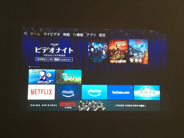Amazon Fire TV Stick + BenQ TK800
