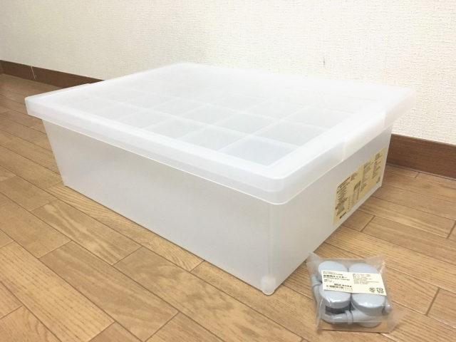 無印良品・キャリーボックス・ロック付・大+専用キャスター