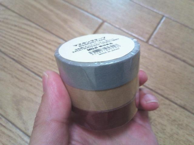 無印良品のマスキングテープ3本組