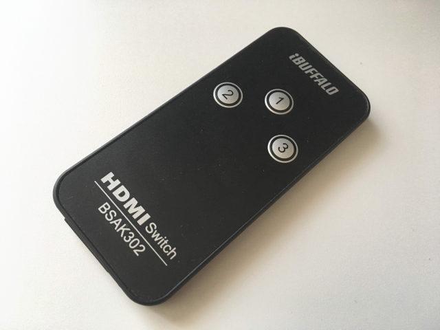 バッファロー・HDMIセレクターBSAK302のリモコン