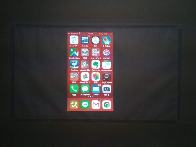 iPhoneの画面がプロジェクターで投影された!