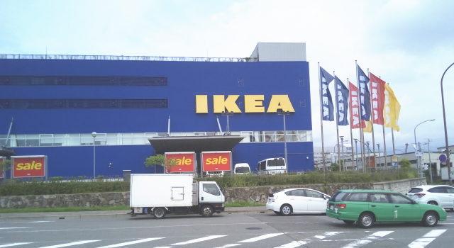 IKEA神戸ストア