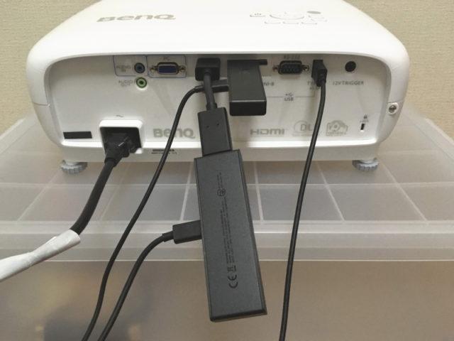 BenQのプロジェクター「TK800」にAmazon「Fire TV Stick 4K」と2015年版を接続