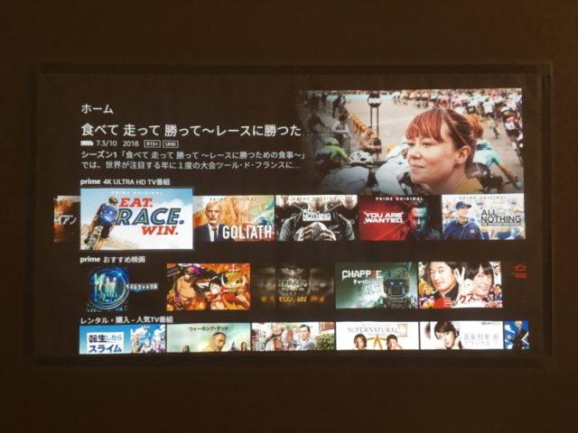 Amazon「Fire TV Stick 4K」で4K対応動画を体感する