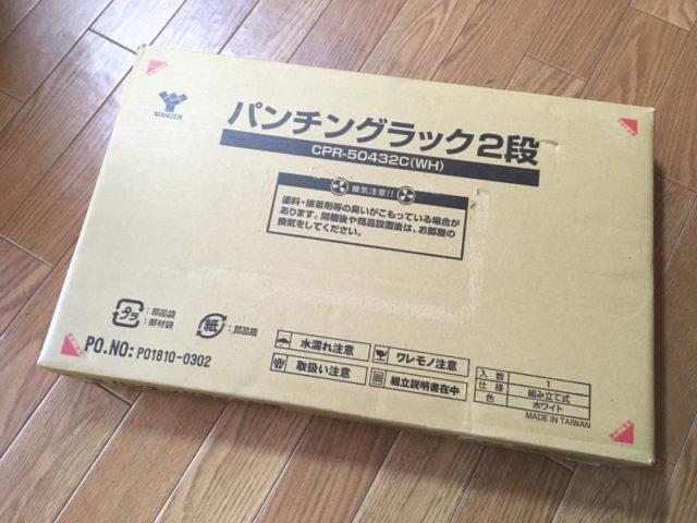 山善・キャスター付きスチールラックCPR-50432Cパッケージ