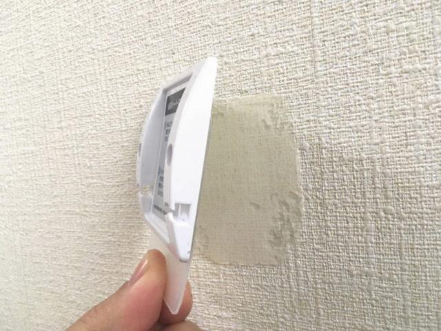 くりぴた接着剤で貼り付けた壁置きパーツを剥がしてみた
