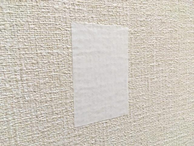 マステを壁紙に貼る