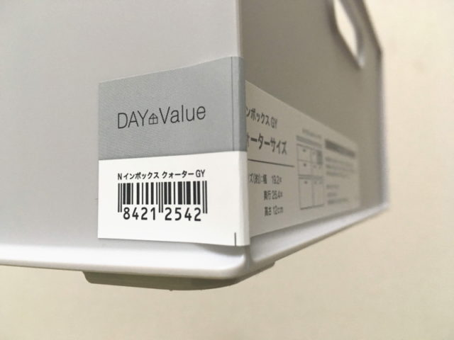 DAY Value