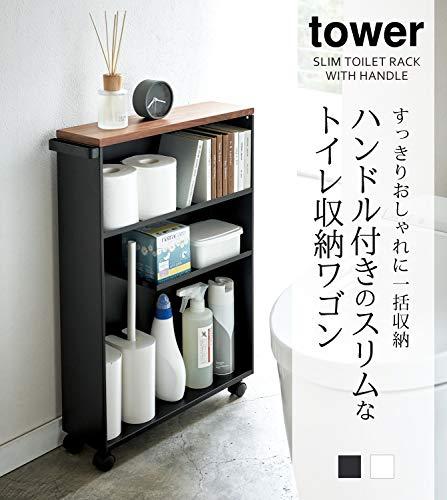 山崎実業「トイレ収納TOWER 4307