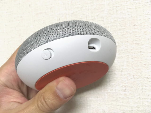 Google Home mini本体