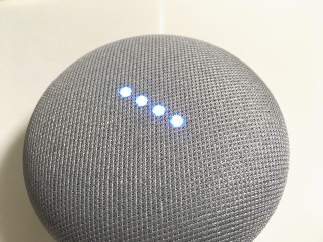Google Home mini音量調節