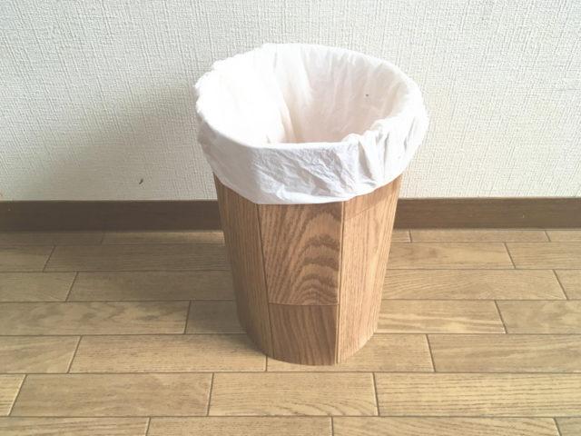 自作やわらかゴミ箱が完成!