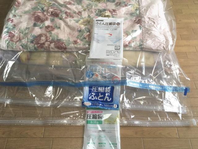 ダイソーvsセリアvsキャンドゥ 100均の布団圧縮袋を比較