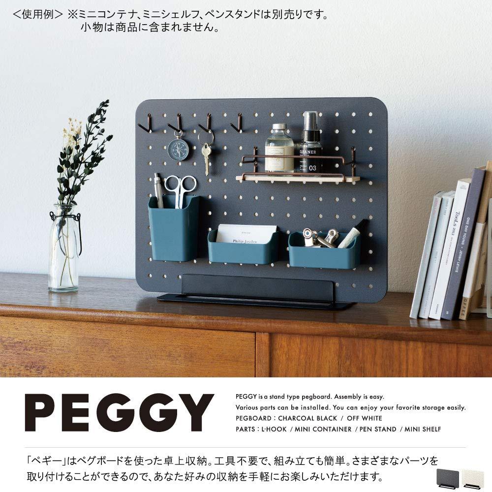 キングジム・卓上有孔ボードPEGGY(ペギー)PG400
