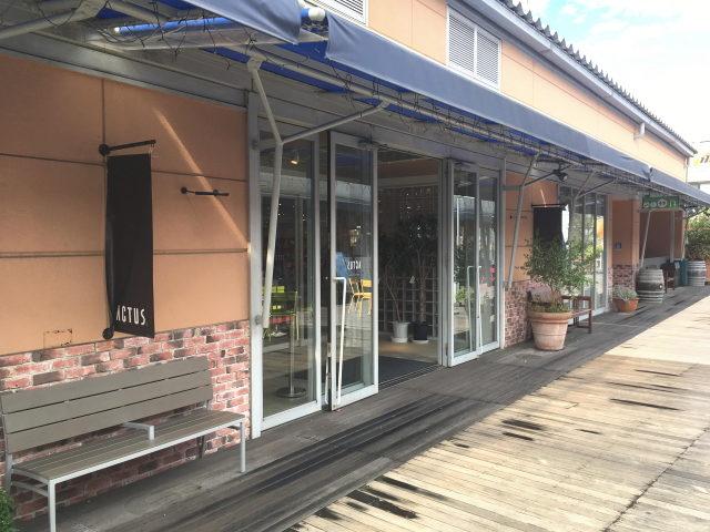 アクタス六甲店