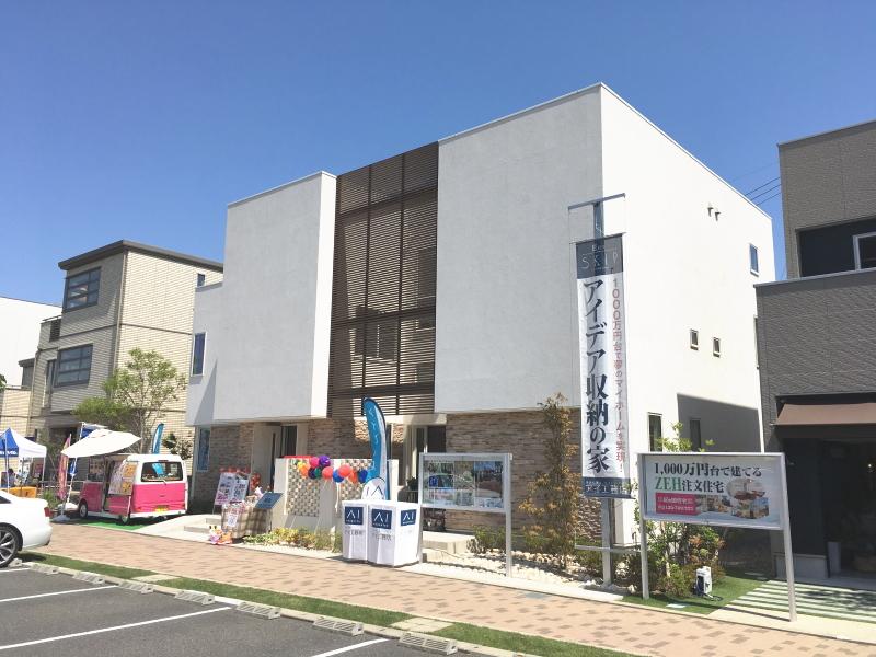 アイ工務店@和泉第二阪和住宅公園