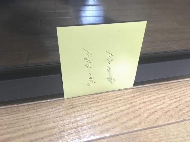 冷蔵庫(ガラス面)に貼ってみるも、すぐに落下