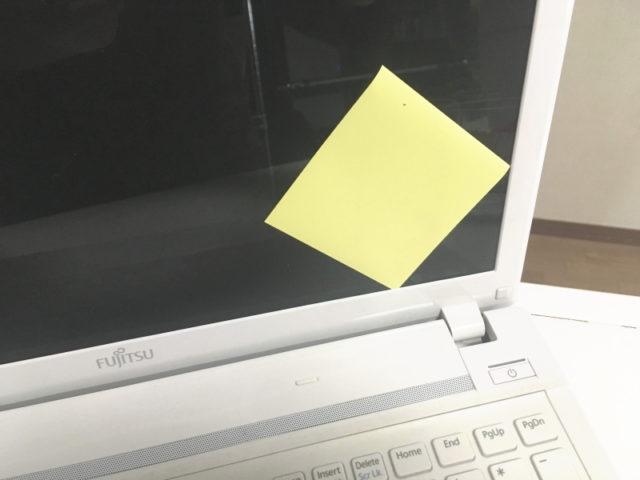 パソコンのディスプレイもダメ